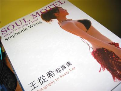asia.stuff.hk.swimsuit.magazine.jpg