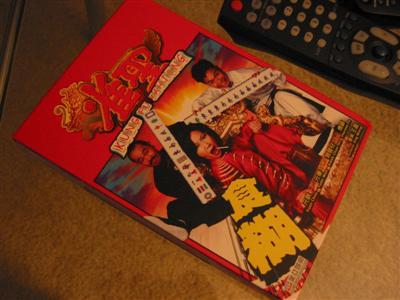 asia.stuff.kung.fu.mahjong.jpg