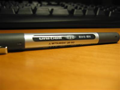 asia.stuff.uniball.pen.jpg