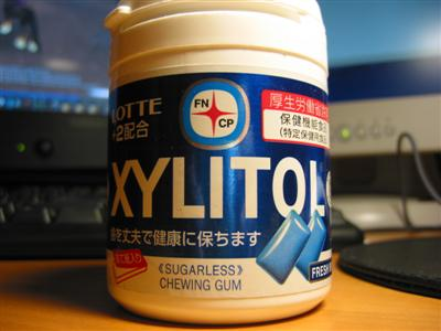 asia.stuff.xylitol.bottle.jpg
