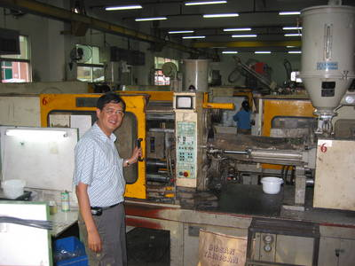 dongguan.uncle.chi.tong.factory.jpg