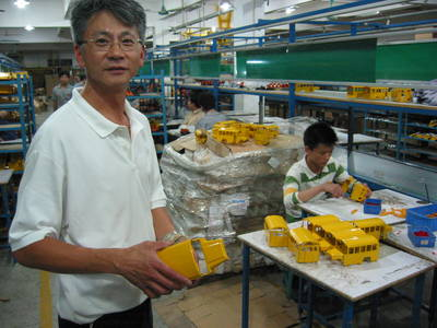 dongguan.uncle.peter.factory.jpg