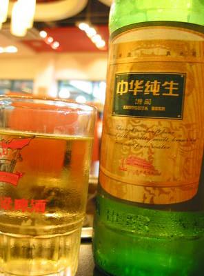 hangzhou.beer.jpg