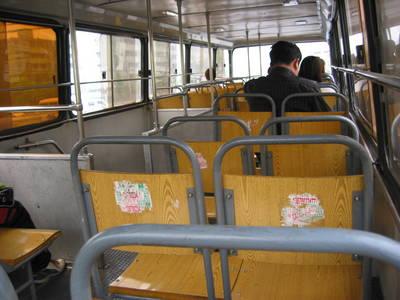 hangzhou.bus.jpg