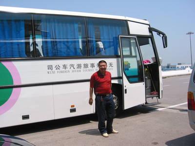 nanjing.chen.si-fu.jpg