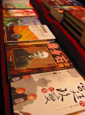 nanjing.chiang-kai-shek.books.jpg