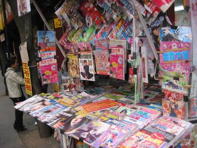 nanjing.magazines.jpg