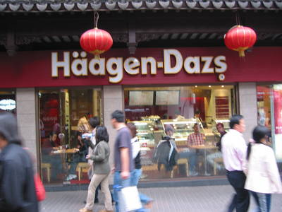 shanghai.haagen-dazs.jpg