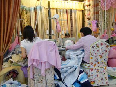 shenzhen.curtains.shop.jpg