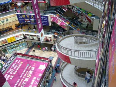 shenzhen.luohu.commercial.city.jpg