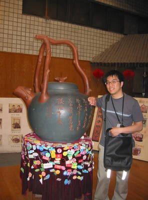 wuxi.cedric.teapot.jpg