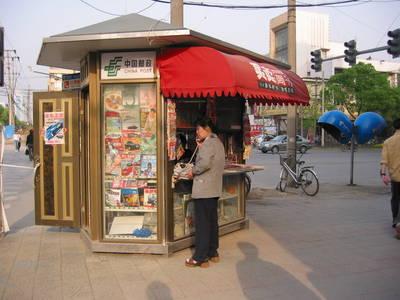 wuxi.newspaper.stand.jpg