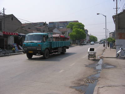 wuxi.street.jpg