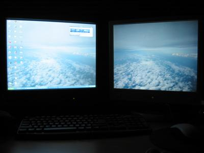 cloudy.south.china.skies.on.dual-screen.computer.jpg