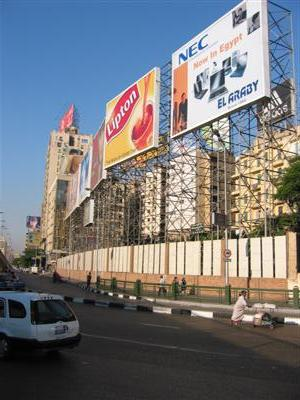 egypt.cairo.advertisement.boards.jpg