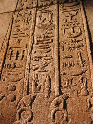 egypt.edfu.temple.hieroglyphs.jpg
