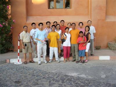 egypt.elgouna.family.pic.jpg