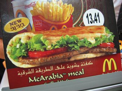 egypt.mcarabia.meal.jpg