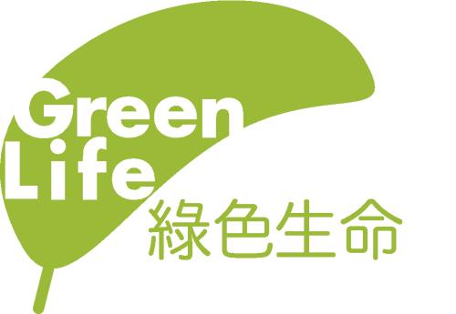 greenlife%20logo%20v6.png