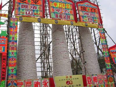 cheung.chau.more.bun.towers.jpg
