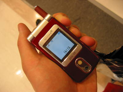 hk.cellphone.jpg