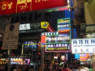 hong.kong.causeway.bay.1.jpg