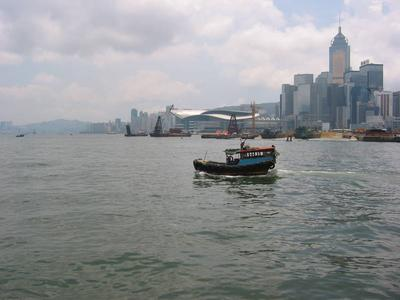 hong.kong.harbour.jpg