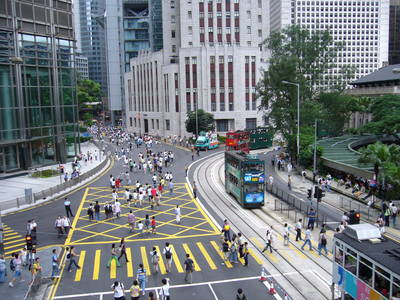 hong.kong.hk.sar.establishment.march.finish.jpg