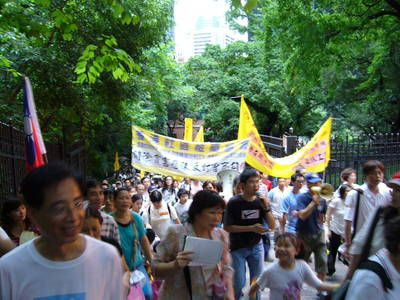 hong.kong.hk.sar.establishment.march.martin.lee.chu-ming.jpg