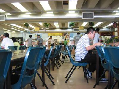 hong.kong.hku.student.union.bldg.cafeteria.jpg