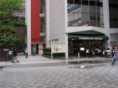 hong.kong.hku.sun.yat-sen.place.jpg