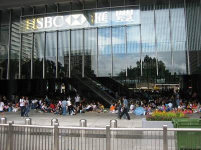 hong.kong.hsbc.lobby.sunday.jpg