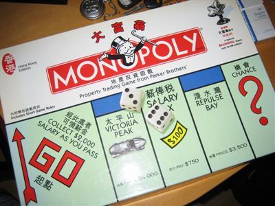 hong.kong.monopoly.jpg