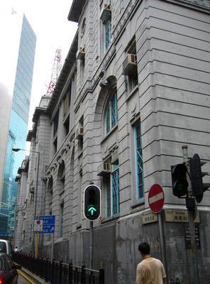 hong.kong.old.police.station.jpg