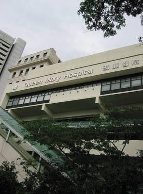 hong.kong.queenmary.hospital.jpg