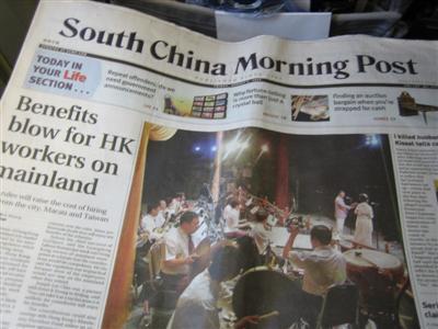 hong.kong.scmp.20050805.frontpage.jpg