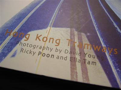 hong.kong.tramways.book.1.jpg