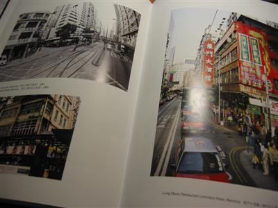 hong.kong.tramways.book.3.jpg