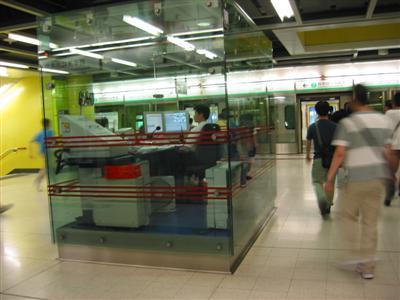 hongkong.tiu.keng.leng.mtr.station.jpg