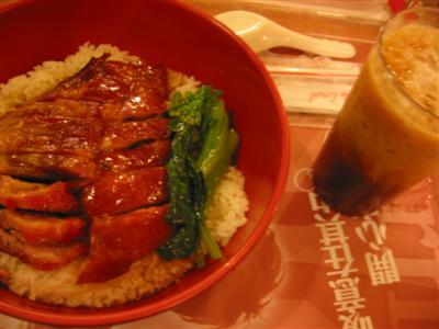 hong.kong.cafe.de.coral.bbq.meal.jpg