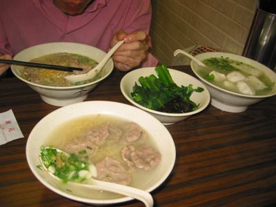 hong.kong.noodles.fishball.soup.jpg