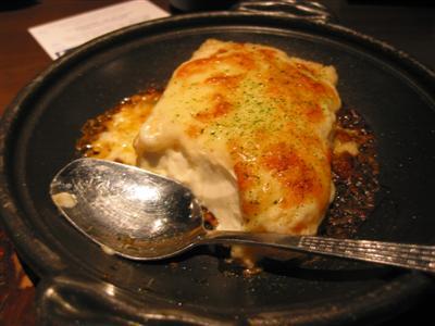 hong.kong.tofu.au.gratin.jpg