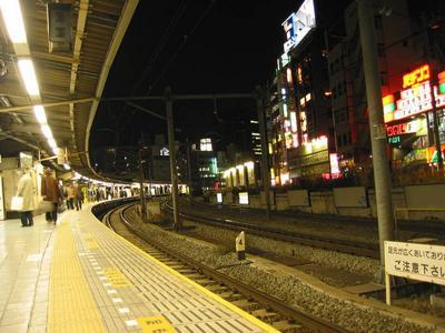 iidabashi.jr.station.jpg