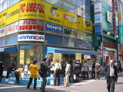 akihabara.shop.jpg
