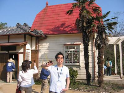 cedric.satsuki.mei.house.jpg