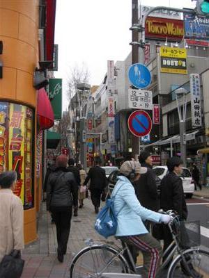 commercial.street.near.iidabashi.station.JPG