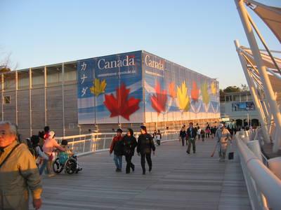 expo2005.canada.pavillon.jpg