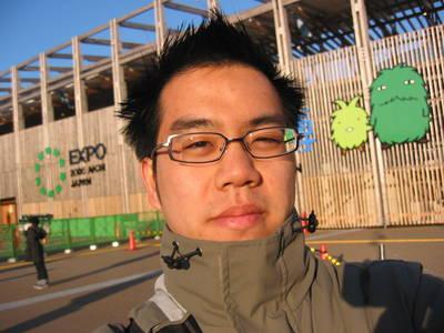 expo2005.cedric.entrance.jpg