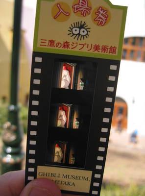 ghibli.museum.chihiro.ticket.jpg