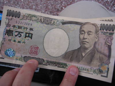japan.10000.yen.20050403.jpg